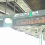 『埼京線が上下とも10分程度遅れています』の画像