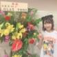 【SKE48】白井琴望さん、音楽界の大スターと繋がりがある模様…