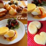 『基礎イングリッシュマフィン、ポテトチーズ、天然酵母イングリッシュマフィン、初回メニュー』の画像