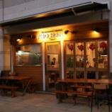 『JAL×はんつ遠藤コラボ企画【浜松編】3日め・ベトナム料理(PHO HANOI Second)』の画像
