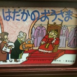『戸田第一小学校での始業前読み聞かせボランティアにデビューしました』の画像