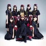 『【乃木坂46】乃木團と氣志團・綾小路翔が初セッション!!』の画像