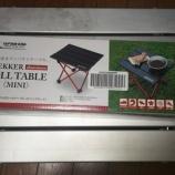 『ツーリングキャンプで使う コンパクトなチェアとテーブルを買ってみた話。』の画像