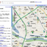 『戸田市議会議員さいとう直子さんのトコバスリポートマップで戸田市のまちめぐり!』の画像