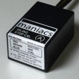 『maniacs アイドリングストップキャンセラーモジュール Polo(6C)の適合について』の画像