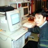 『1999年 3月 8日 パソコン調整:弘前市・若党町』の画像