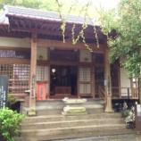 『宮本武蔵 雲巌禅寺:熊本県熊本市西区松尾町平山』の画像