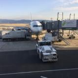 『ご存知ですか?マニラ発の航空券は燃油サーチャージが無料です。』の画像