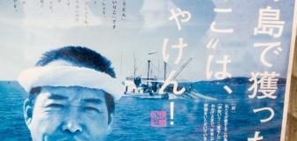 【旅行】LCC就航で大激変、いま四国で「観光客爆増」の意外すぎるワケ 香川、高知が日本トップ2に??