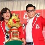 『【動画あり!】10月13日放送『キングオブコント2014』、シソンヌがコント日本一! 同期対決制し7代目王者に!』の画像