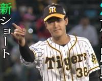 阪神小幡さん20歳にして職人みたいな守備をする