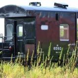 『保存貨車 ヨ8000形ヨ8593』の画像