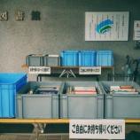 『公共の0円ショップ!除籍本の配布が市図書館で行われていました。』の画像