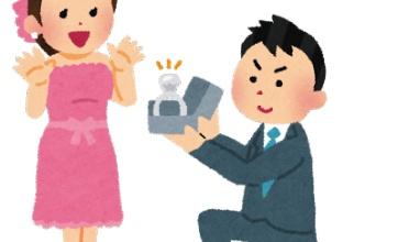 【!?】結婚にノリ気だった29歳の美人OLにプロポーズした結果!