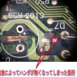 『自動車ECUのコンデンサ交換と回路の修復手術』の画像