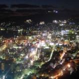『九州旅行⑤~世界三大夜景一望のホテル@矢太楼で宿泊&ちゃんぽん鍋』の画像