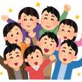 【悲報】山口県、無職が集まってゲームした結果wwwwww