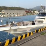 『初釣りは日本海ディープタイラバ‥TOPS JAPAN編』の画像