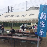 『戸田市民体育祭が開催されました』の画像