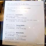 『東京2016秋:ウェスティン東京『ザ・テラス』で朝食』の画像