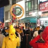 『ハロウィーンな週末の晩の有楽街は仮装した人たちなどでごった返しだったみたい。ポケストップに集まるポケモンたちも観測される』の画像