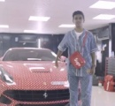 15歳の少年がフェラーリを Supreme x Louis Vuitton 仕様に改造(画像あり))
