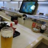 『白浜プチ旅行①~海鮮寿司とれとれ市場で遅めの昼食』の画像