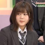 『欅坂46尾関梨香ってすごく優しいよね!』の画像