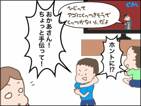【4コマ漫画】クックパーのくっつきそうでくっつかないをやってみた