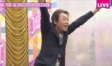 【乃木坂46】乃木坂でバトルロワイヤルやったら誰が生き残るの?
