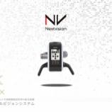『株式会社松井商会「Mレポ」No.97』の画像