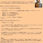 音楽学 山本まり子のブログへようこそ