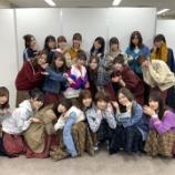 『【乃木坂46】さゆの顔がw ベストアーティスト『おさがりコーデ』集合写真が公開!!!』の画像