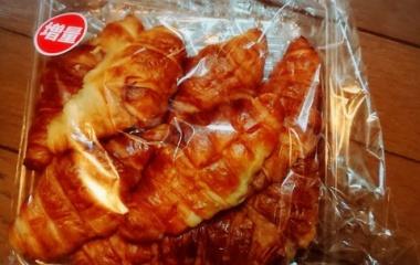 『成城石井美味しくてリピ決定商品!!』の画像