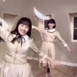 『【乃木坂46】楽しそうだなwww 堀未央奈×向井葉月 TikTok『3期生曲を踊りました♡』動画公開!!!』の画像