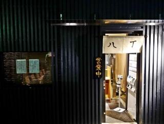 10/16オープン!一之江「麦処 八と丁」中華そば醤油