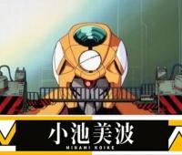 【欅坂46】欅ちゃんのカラーがエヴァみたいだと話題に!