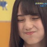 『小坂菜緒のプク顔が可愛すぎる!オードリーと恋の三角関係も…?【ひらがな推し】』の画像