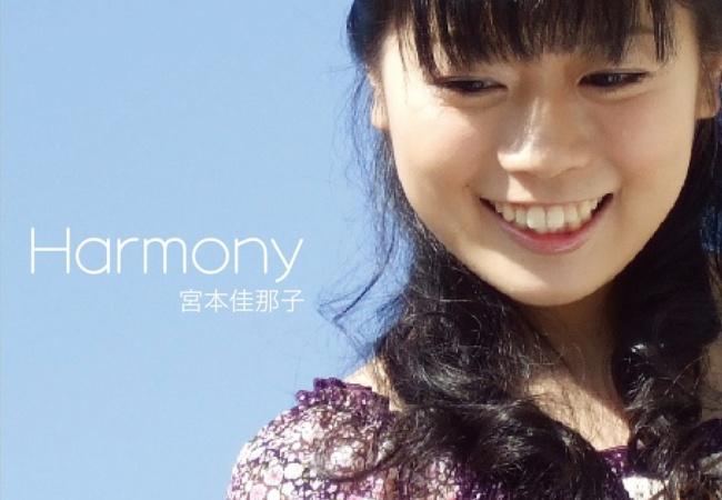 キュアソード役で有名な宮本佳那子 体調不良による休養から復帰でコメント