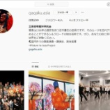 『三田徳明雅楽研究会「公式インスタグラム」』の画像