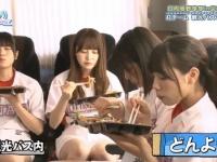 【日向坂46】おや!?負けチームの飯とは思えん顔で食ってる子がいますね・・・・
