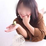 『※その2【鶯谷風俗】「VOICE 真央(23) Dカップ」~若妻とエッチな体験談~【真夏の若妻堪能レポ!】』の画像