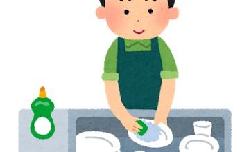 【節約術】食器を洗う時は洗剤をスポンジにつけるのではなく、こうすると洗剤を使う量が激減する!サイフにも環境にも優しい