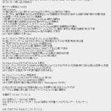 AKB48リクアワ2019・51位-76位、村重杏奈「恋チュンセンターで踊らせて頂きました」