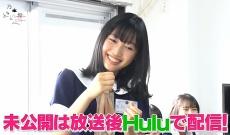 【乃木坂どこへ】hulu見たけど、このシーンあったかな…?!