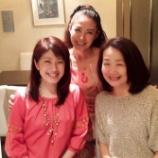 『神戸の女性経営者と女子会♡』の画像