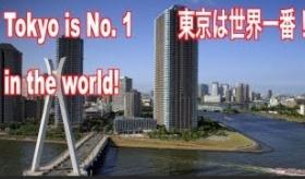 【日本の都市】    東京が  旅行者が選ぶ都市で  世界一位を獲得!   海外の反応