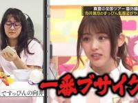 【乃木坂46】松村沙友理と絡んだメンバーは人気出る説wwwwww