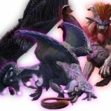 『【MHRise】クシャ、テオ、ナズチのドス古龍3匹に特殊ダウンが用意され、既存モンスターは面白くなる一方、オロミドロはクソモンスターだという話』の画像