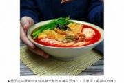 【中国】麺料理にアヘン原料を混入した店主「常連客を増やしたかった」